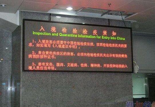 深圳显示屏回收